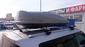 Автомобильный багажный бокс Koffer A-430 (1780x760) серый