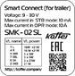 Блок согласования (смарт-коннект) Koffer SMK02SL 7-pin
