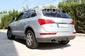Фаркоп для Audi Q5 (2008 -) Aragon E0409AV