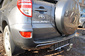 Фаркоп для Toyota RAV4 (2006 - 2013) Bosal-VFM 3043-A