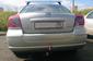 Фаркоп для Toyota Avensis Седан (2003 - 2009) Bosal-VFM 3077-A