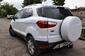 Фаркоп для Ford Ecosport (2014 -) Bosal-VFM 3985-A