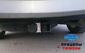 Фаркоп для Mitsubishi Outlander XL (2007 - 2012) Bosal-VFM 4165-E