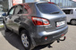 Фаркоп для Nissan Qashqai (2007 -) Bosal-VFM 4357-A