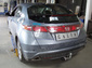 Фаркоп для Honda Civic Хэтчбэк (2006 - 2012) Galia H082A