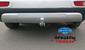 Фаркоп для Mitsubishi Outlander (2012 -) Galia M126A