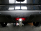 Фаркоп для Nissan X-Trail T32 (2014 -) Galia N055C