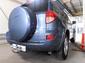 Фаркоп для Toyota RAV4 (2006 - 2013) Galia T058C