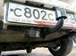 Фаркоп для Toyota RAV4 (2006 - 2013) Imiola T.027
