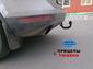 Фаркоп для Volkswagen Touareg (2002 -) Imiola W.A31