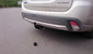 Фаркоп для Mitsubishi Outlander (2012 -) Imiola Y.029