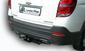 Фаркоп для Chevrolet Captiva (2006 -) Лидер-Плюс C217-F