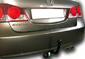 Фаркоп для Honda Civic Седан (2006 - 2012) Лидер-Плюс H103-A