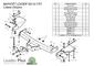Фаркоп для Hyundai Terracan (2001 - 2006) Лидер-Плюс H218-FC