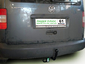 Фаркоп для Volkswagen Caddy (2004 -) Лидер-Плюс V113-A
