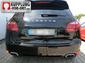 Фаркоп для Porsche Cayenne (2002 -) Westfalia 321736600001