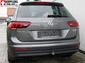 Фаркоп для Volkswagen Tiguan II (2016 -) Westfalia 321907600001