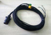 Проводка для прицепа 7-pin в сборе (3 метра) Гранд 713201